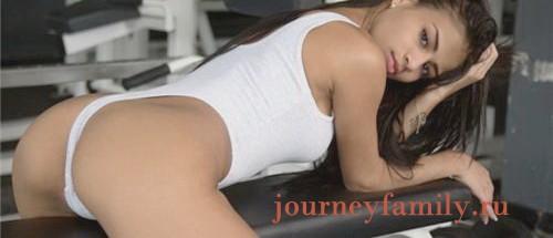 Проститутка Жансая фото 100%
