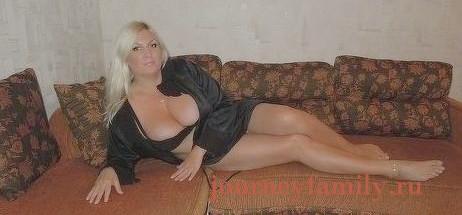Путаны проститутки раменскоемос обл номера телефонов